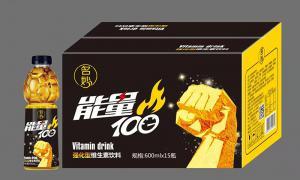 新宝6平台注册账号能量100%